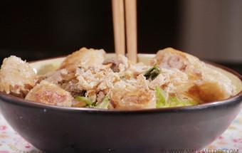 Bò Bún vietnamien